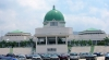 Reps Directs CBN To Suspend Charges On Deposits